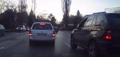 Нарушители на пътя