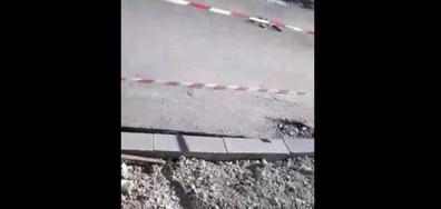 Как се запълват дупките в София