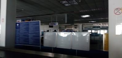 Летище София без ток?