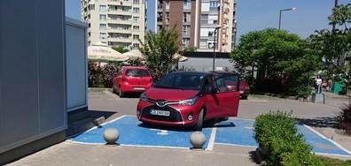 Паркиране на инвалидно място