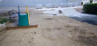 """Унищожена детска площадка след ремонт на """"Топлофикация"""""""