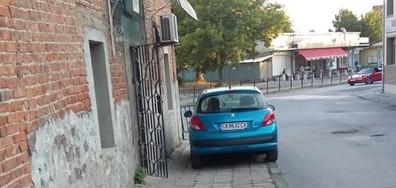 """""""Правилно"""" паркиране"""