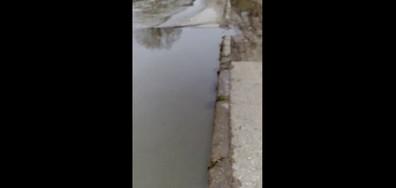 Безстопанственост и замърсяване на стар и новизграден мръсен канал