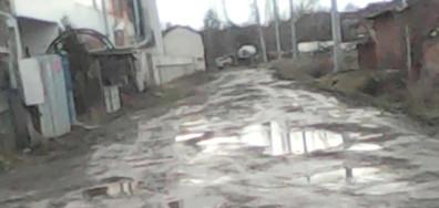 Калните улици с дупки в София