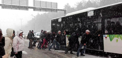 Бутане на автобус