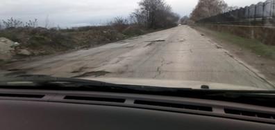 Пътищата на европейска България