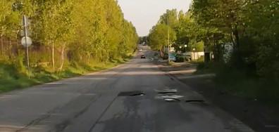 Дупки по пътя между два от най-скъпите квартали в София