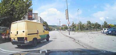 Пътен инцидент