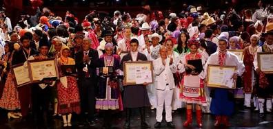 Български ансамбъл с трето място на международния фестивал в Истанбул