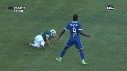 Футбол: Пирин – Берое