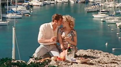 Романтични филми през седмицата по DIEMA FAMILY