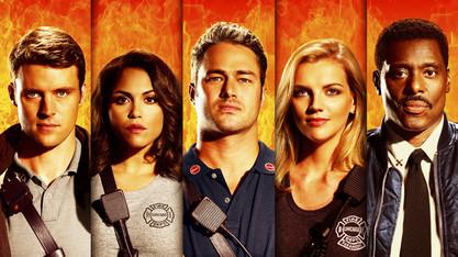 Пожарникарите от Чикаго - премиера