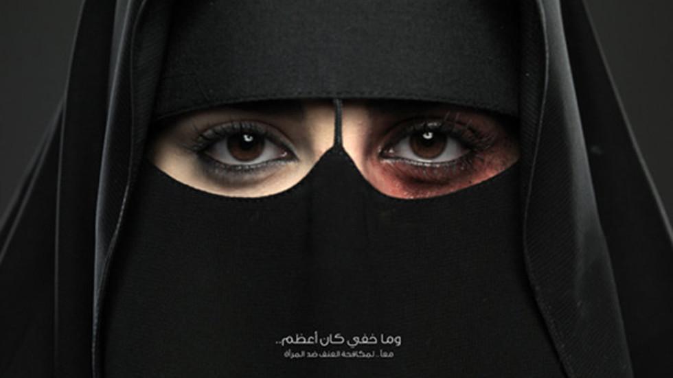 ЖИВОТ В КУТИЯ: Пленниците на Саудитска Арабия
