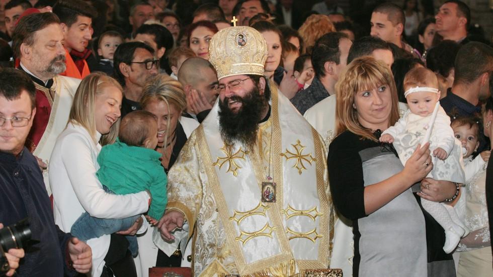 Национално Свето Кръщение в България