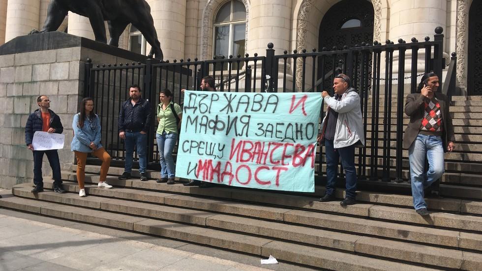 """""""За зелен Младост"""" на протест в подкрепа на Иванчева"""