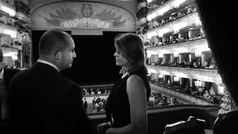 Президентът Радев и първата дама в Болшой театър