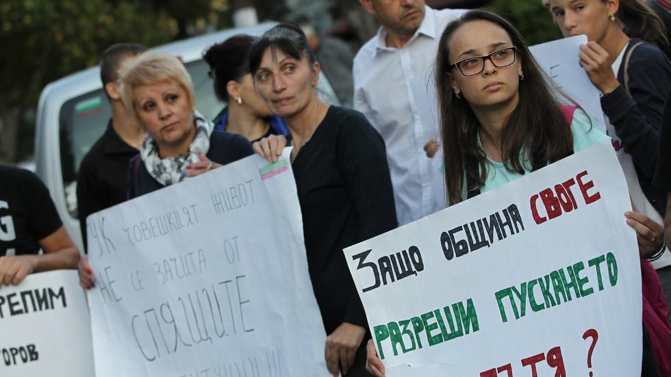 Жителите на Своге отново на протест