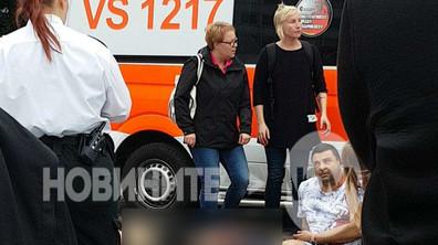 Няколко намушкани на улицата във Финландия