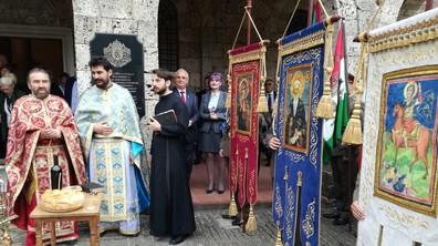 Велико Търново празнува 109 години от обявяването на Независимостта