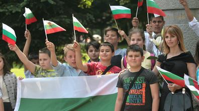 София празнува 109 години независима България