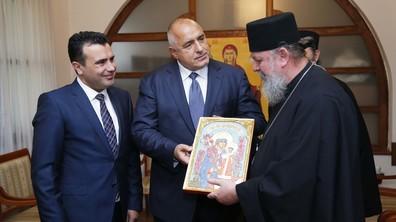 Борисов на посещение в Струмица