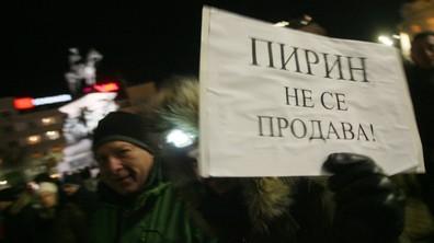 Протести против строителство и сеч в Пирин
