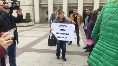 Протест в Бургас срещу мръсния въздух