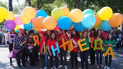 Празнично шествие във Варна