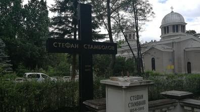 Оскверниха гроба на Стефан Стамболов