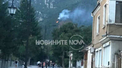 Пожар над Карлово