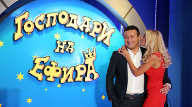 """Димитър Рачков и Мария Игнатова - водещи на """"Господари на ефира"""""""