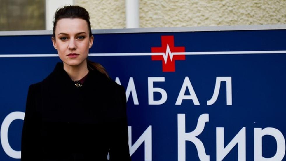 Дария Симеонова