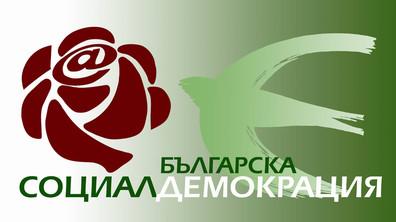 """КП """"Коалиция на недоволните"""