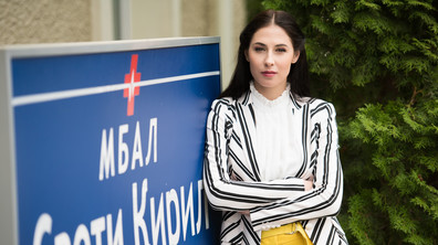 Ирина Митева