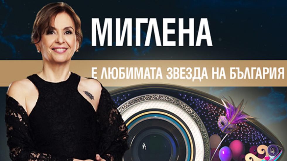 """Миглена Ангелова спечели приза """"любима звезда на България"""""""