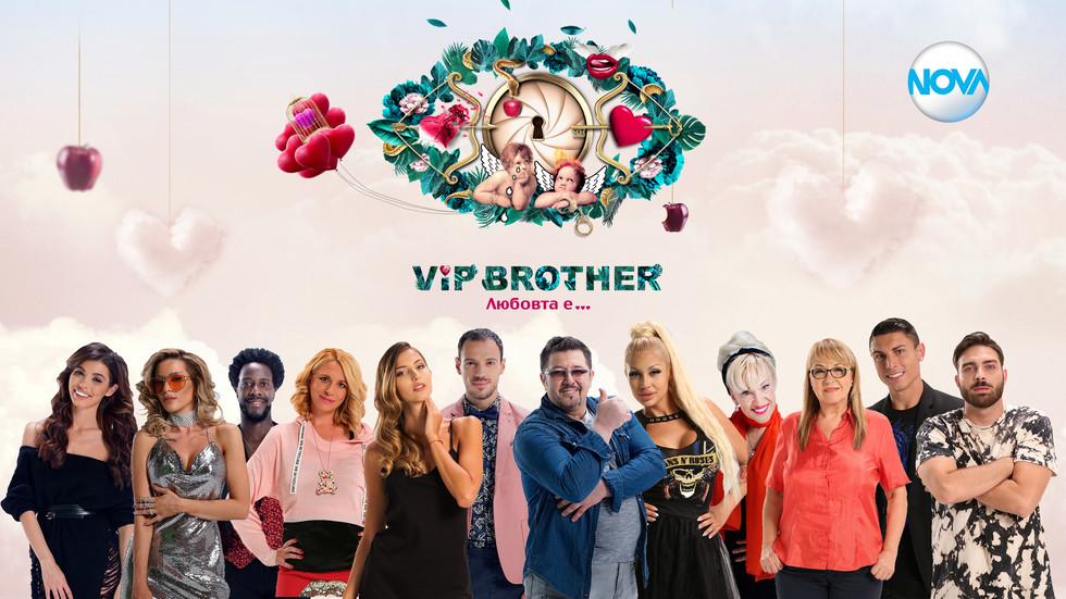 Кой е вашият фаворит за победител във VIP Brother 2017?