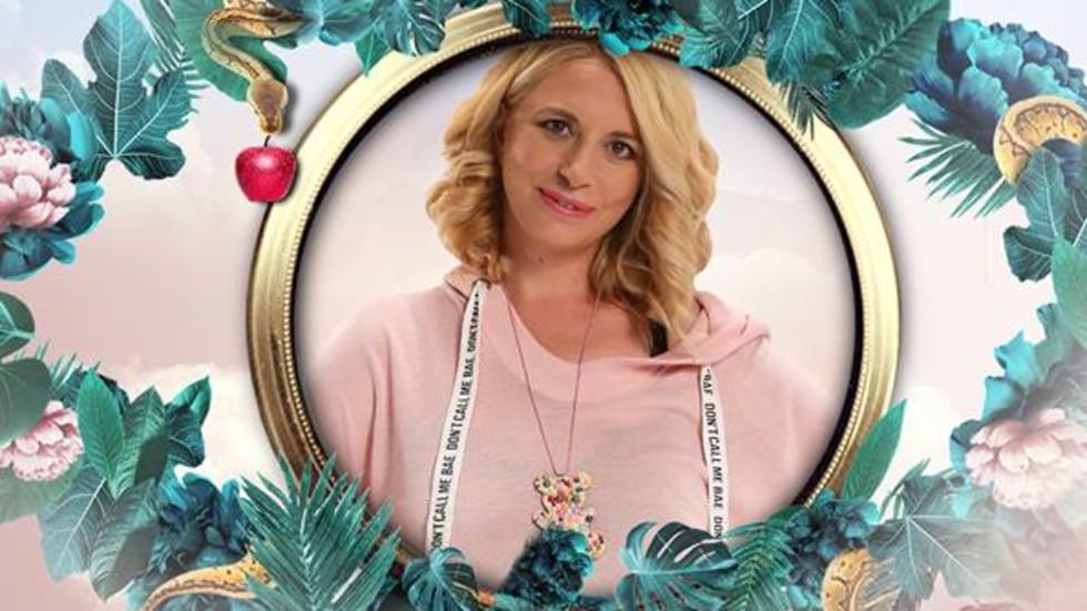 Ваня Щерева напусна Къщата на VIP Brother 2017