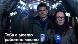 20 години Новините на NOVA: Нели Тодорова и Георги Георгиев