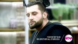 В Big Brothers All Stars на 27 ноември очаквайте