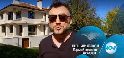 """Любо Киров е първи специален гост в """"Пееш или лъжеш"""" по NOVA"""