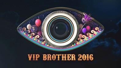 Какво остава след изживяването Big Brother