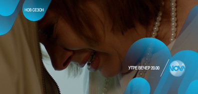 """В """"Откраднат живот: Възмездието"""" на 12 май очаквайте"""
