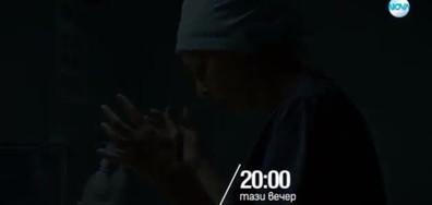 """В """"Откраднат живот: Чуждо тяло"""" на 13 септември очаквайте"""