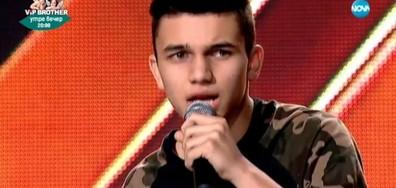 Павлин, Анелия, Денис - X Factor кастинг