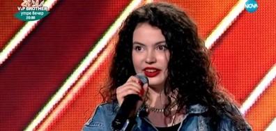 Ева Пармакова - X Factor кастинг
