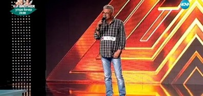 Николай НИколов - X Factor кастинг