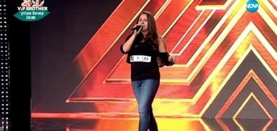 Николета Станойкова - X Factor кастинг