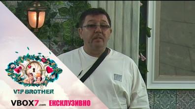 Шеф Петров за комунизма