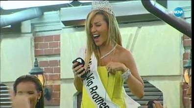 Miss VIP Brother предизвика радост и сълзи