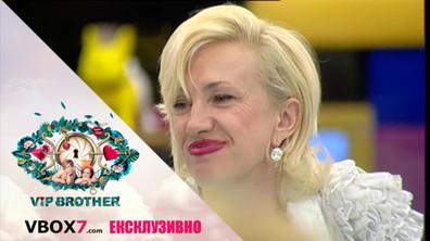 Сашка Васева е влюбена в гласа на VIP Brother